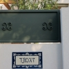 Painted_Sign_for_Home's_Door-3-limor_ben_yosef