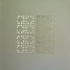 Decorative_Partition-10-limor_ben_yosef