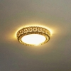 Round_Light_fixture_adjacent_Ceiling12-limor-ceramics